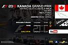 SİMÜLASYON DÜNYASI F1 2016 online turnuva: Kanada GP - Canlı Yayın