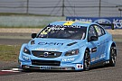 WTCC Shanghai WTCC: Bjork quickest in FP1 for Volvo