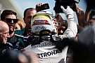 Formula 1 Race Analysis: The story behind the win that Hamilton needed
