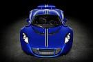 Auto Une dernière Hennessey Venom GT pour la route!