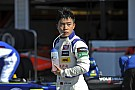 F3 Europe Li diagnosed with broken heel bones, fractured vertebrae