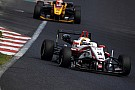 全日本F3 【全日本F3】横浜タイヤ、全日本F3へのタイヤ供給契約を3年延長