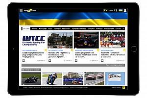 Motorsport.com запускає нову цифрову платформу в Україні
