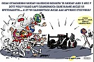 Ле-Ман Гумор Cirebox - Porsche, тачка і безліч претендентів