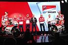 Ducati unveils Lorenzo's 2017 MotoGP livery