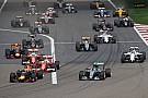 F1 Commission votes in favour of new engine rules
