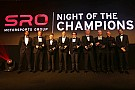 Blancpain Endurance Exciting 2016 season comes to a close at SRO Night of the Champions