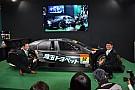 スーパーGT 【スーパーGT】埼玉トヨペット、マークX MCでGT300クラス参戦