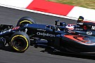Button says new Sepang asphalt feels