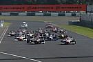 スーパーフォーミュラ第5戦岡山レース1&2:ハイライト動画