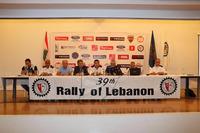 بطولة الشرق الأوسط للراليات صور - الإعلان عن النسخة الـ39 من رالي لبنان