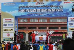 2016CCR青海站,开幕仪式
