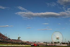 Suzuka inks new GP deal for 2012