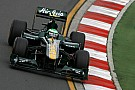 Team Lotus Preview