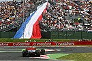 France To Propose F1 Return For 2013 - Report