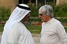 Ecclestone Admits New Calendar To Please Bahrain