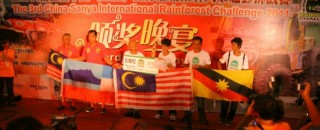 Offroad Rainforest Challenge, China conclusion