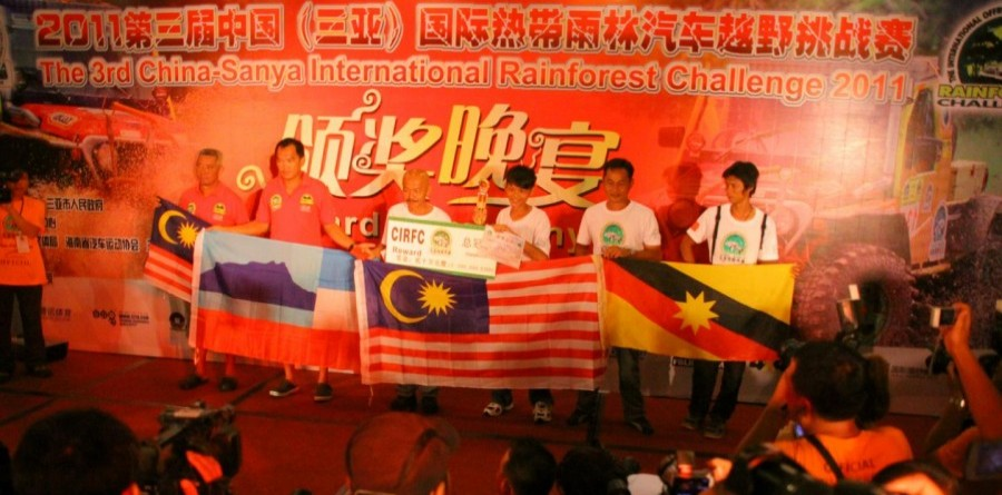 Rainforest Challenge, China conclusion