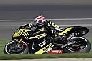 Tech 3 Yamaha Aragon GP Friday report