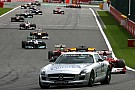 Safety car rule tweak likely for 2012