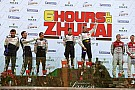 ACO Zhuhai 6H race report