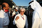 More unrest in 2012 Formula One host Bahrain