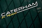 Two F1 journalists are Caterham board directors