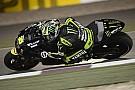 Tech 3 Spanish GP Friday report
