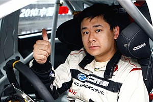 Asian Le Mans Interview KCMG owner Paul Ip has confirmed 2013 entry