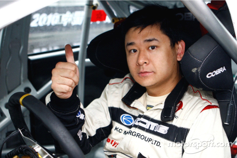 KCMG owner Paul Ip has confirmed 2013 entry