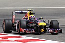Both Red Bull drivers saw strong competitors on Friday practice at Sakhir