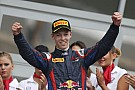 Kvyat unveiled as Toro Rosso racer in 2014