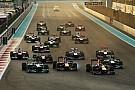 Final Formula One calendar released - Korea, Mexico, New Jersey off the list
