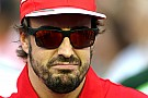 Alonso staying at Ferrari 'for the moment' - boss