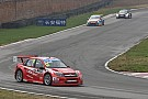 LADA Sport drivers will try a long version of the legendary Suzuka circuit