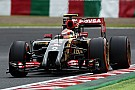 Lotus on the US GP: Plotting the renaissance