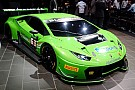 Lamborghini introduces Gallardo GT3 replacement
