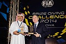 Qatar close to signing contract for Formula one GP