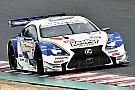 Super GT Caldarelli/Hirakawa logran la pole para la apertura de Super GT