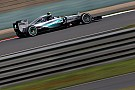 "Rosberg ""frustrated"" at missing pole by small margin"