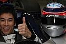 Sato trova un sedile in Indycar