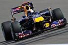 Red Bull Racing ha pronto l'F-duct