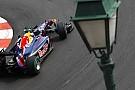 La Red Bull cerca lo sponsor principale
