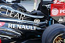 F1 set for louder engines in 2016