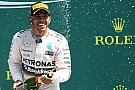 British GP: Hamilton masters rain-hit race at Silverstone