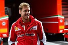 فيتيل يأمل وضع مرسيدس تحت الضغط في سباق النمسا