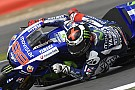 Misano MotoGP: Lorenzo sets new track record running winglets