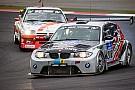 纽博格林24小时耐力赛加入TCR组别