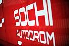 GP da Rússia: veja horários dos treinos e da corrida