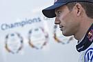 Spain WRC: Ogier quickest through Super Special
